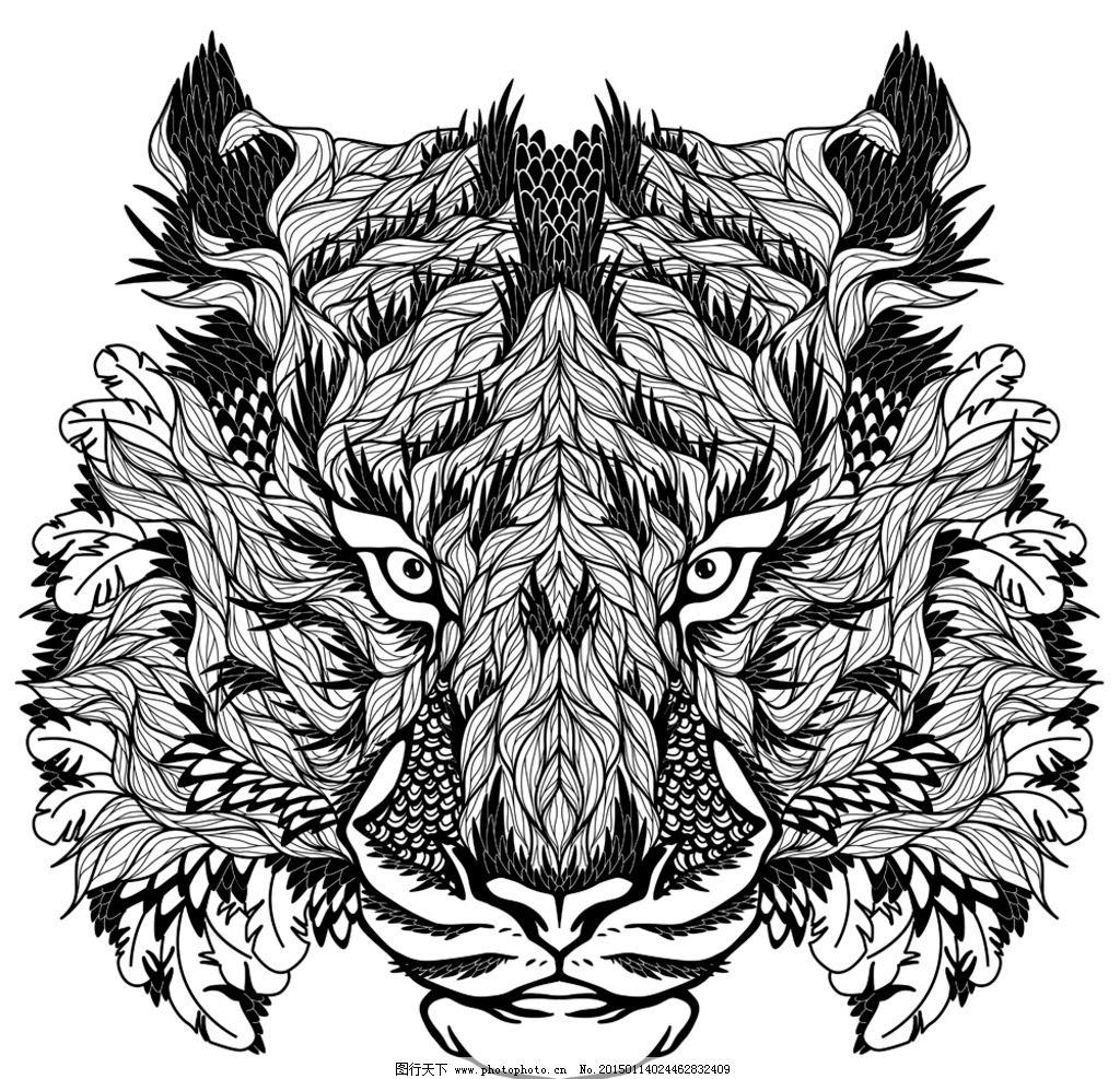 手绘 图腾 纹样 手绘动物头像 纹身 设计 eps  设计 生物世界 野生