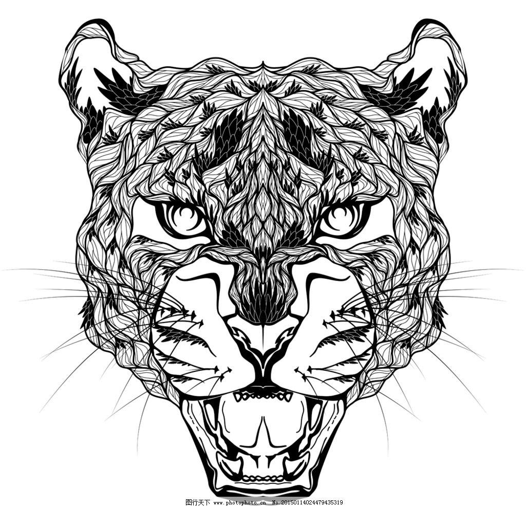 纹样 豹子 手绘动物头像 纹身 设计 eps  设计 生物世界 野生动物