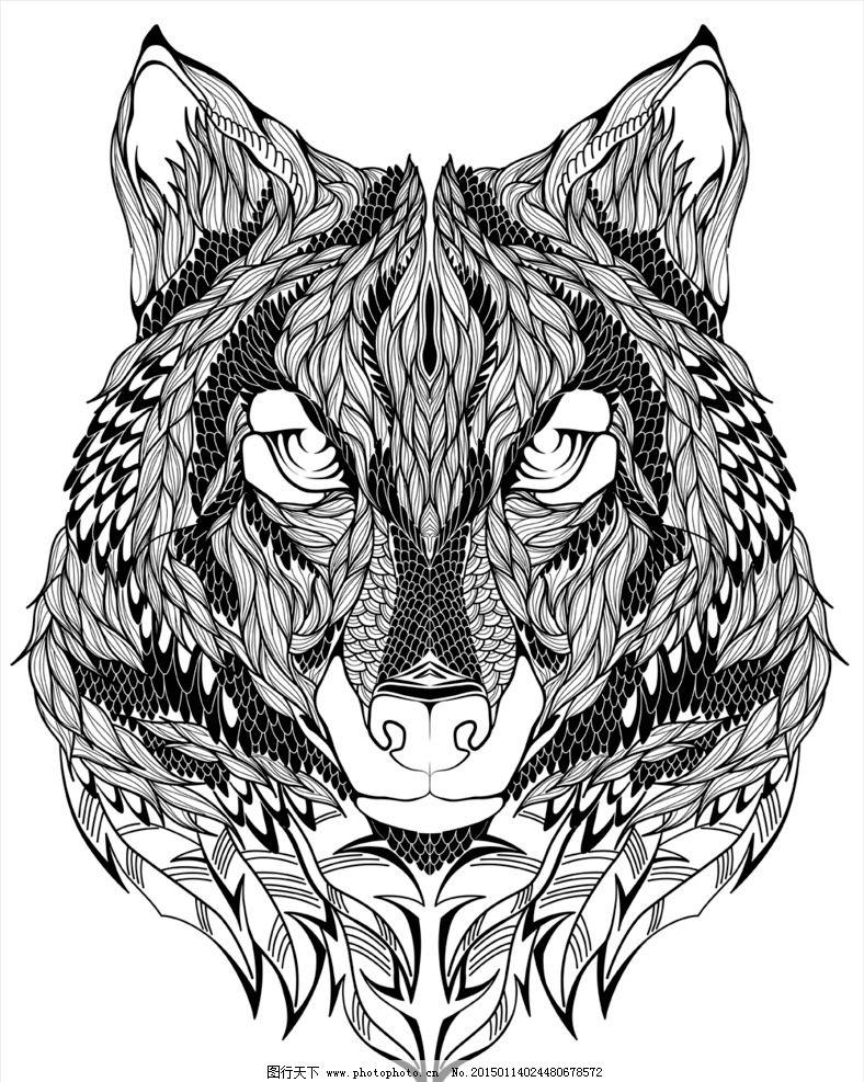 动物纹身图案 手绘 图腾 纹样 狼 手绘动物头像 纹身 设计 eps 设计
