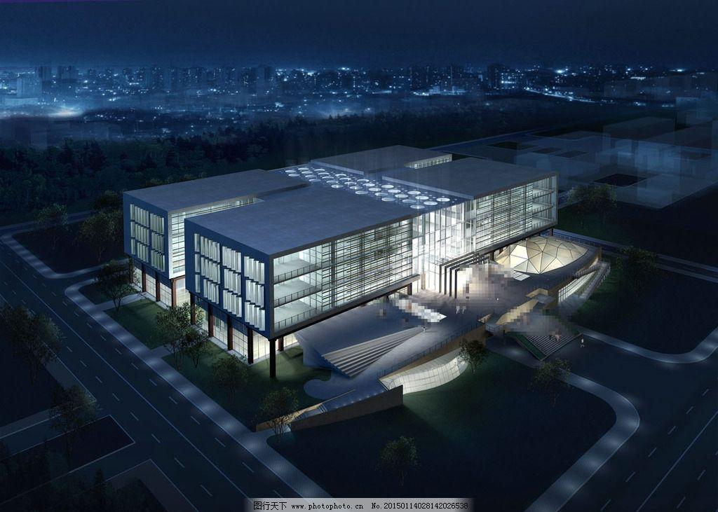 图书馆夜景设计图片_景观设计_环境设计_图行天下图库