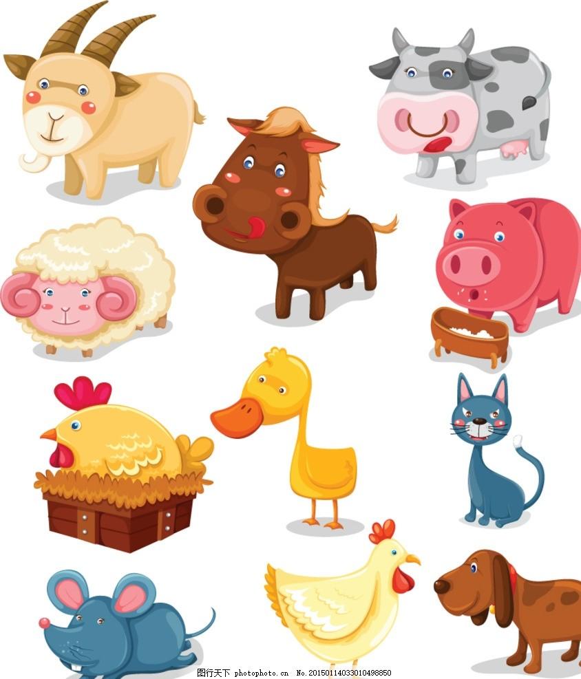 卡通农场动物矢量素材