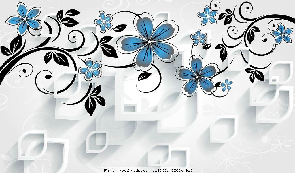 时尚电视背景 3d方格背景 蓝色花 花藤 时尚空间背景 沙发背景墙 客厅