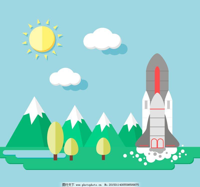 童趣航天飞机发射插画
