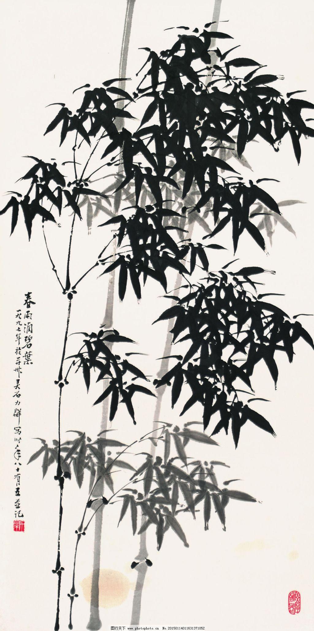 春雨润碧叶 春雨润碧叶免费下载 刺绣 中国画 竹子 镜心 水墨工笔花卉