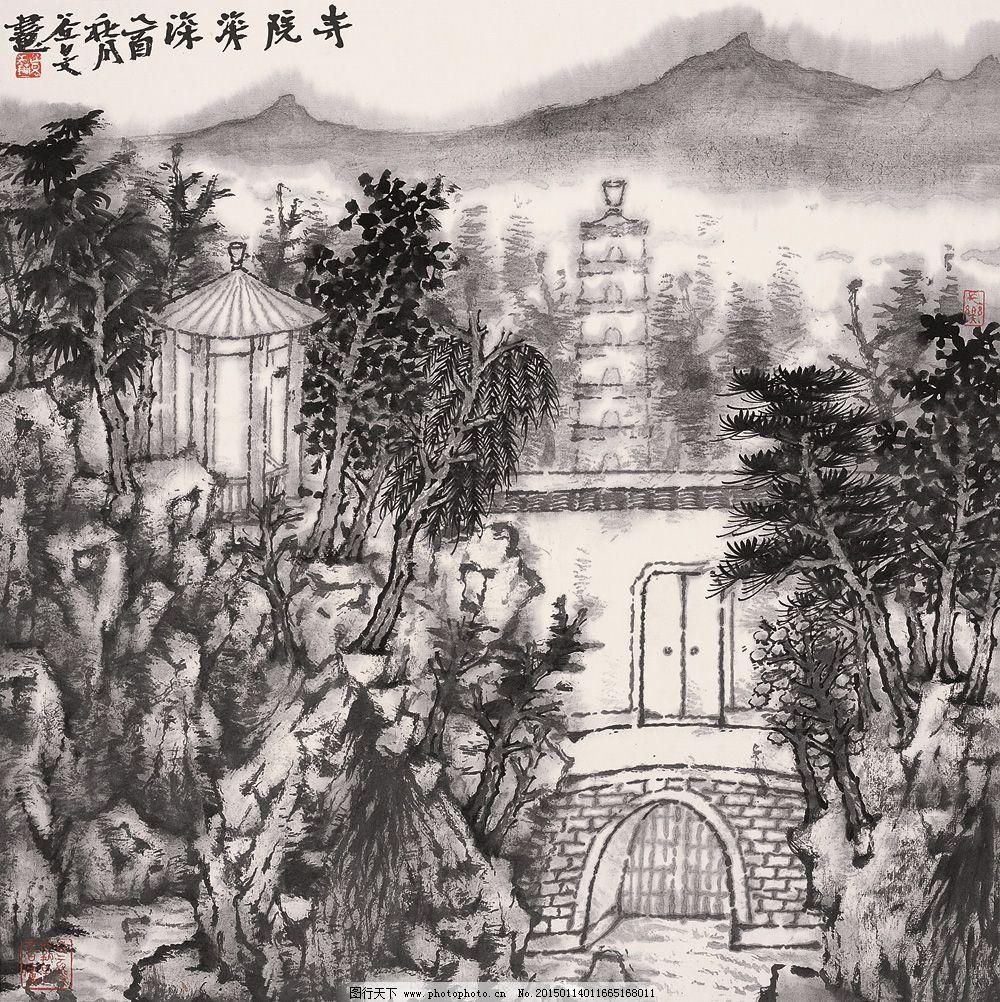 松树 寺庙 佛塔