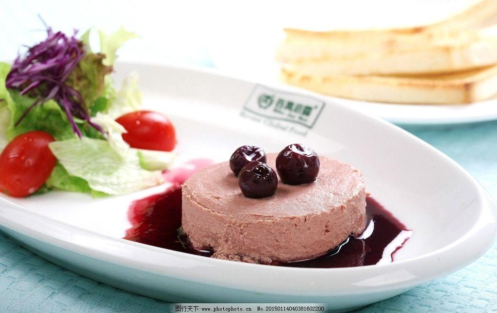 美食 蛋糕 冰激凌 沙拉