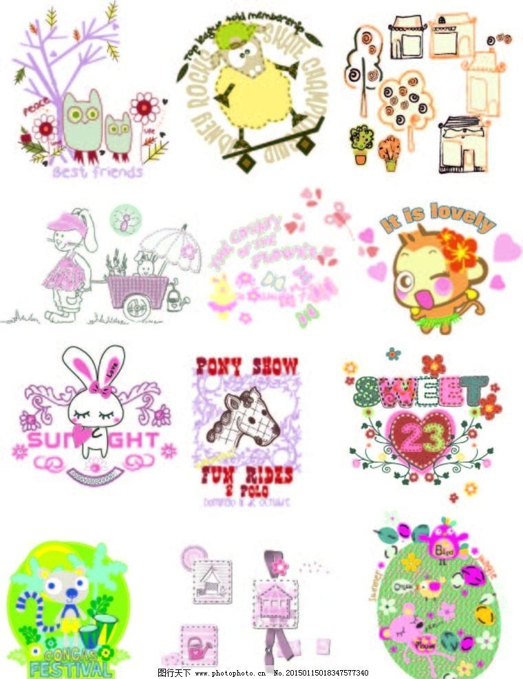 服装图案 婴装图案 卡通 兔子 猴子 设计 动漫动画 动漫人物 ai