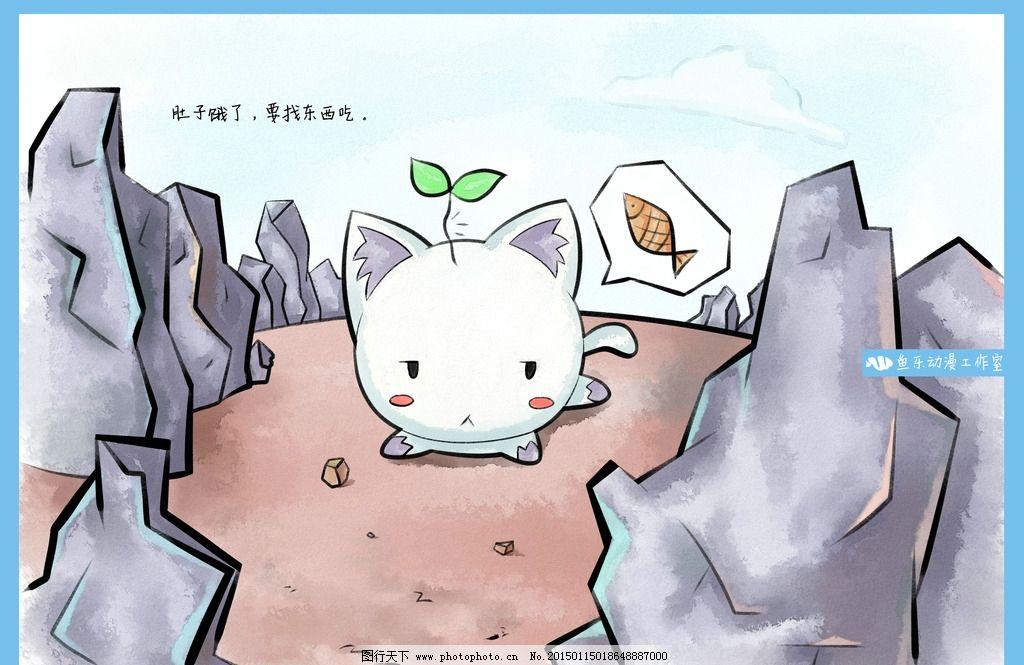 小叶猫 猫 绘本 漫画 动漫 萌 可爱 壁纸 插画 水彩 卡通 动漫 设计