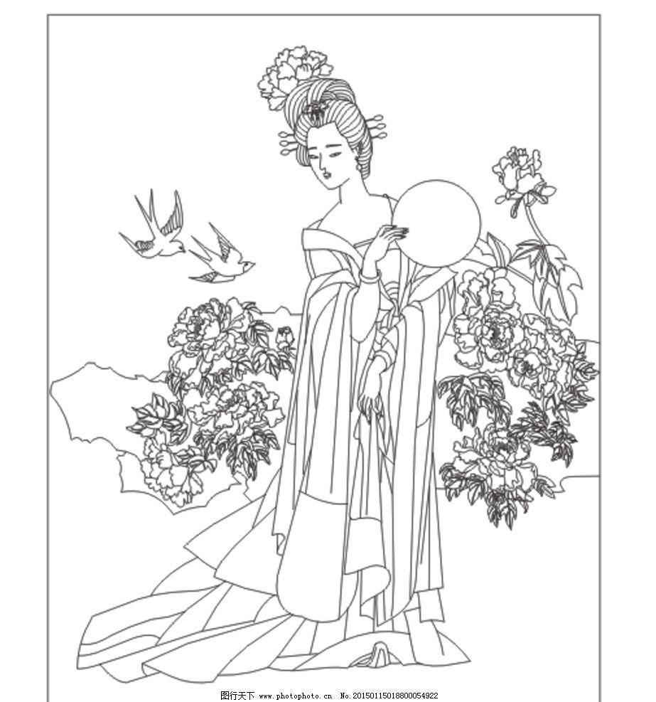 古典美女 线条图 美女 手描图 手绘图 雕刻图 矢量 古装人物 花 插图