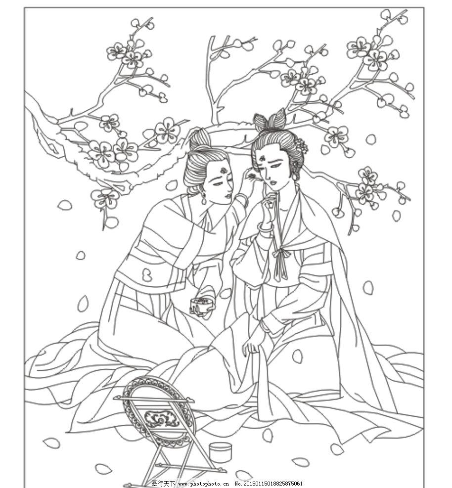 古典美女 线条图 美女 手描图 手绘图 雕刻图 矢量 古装人物 梅花