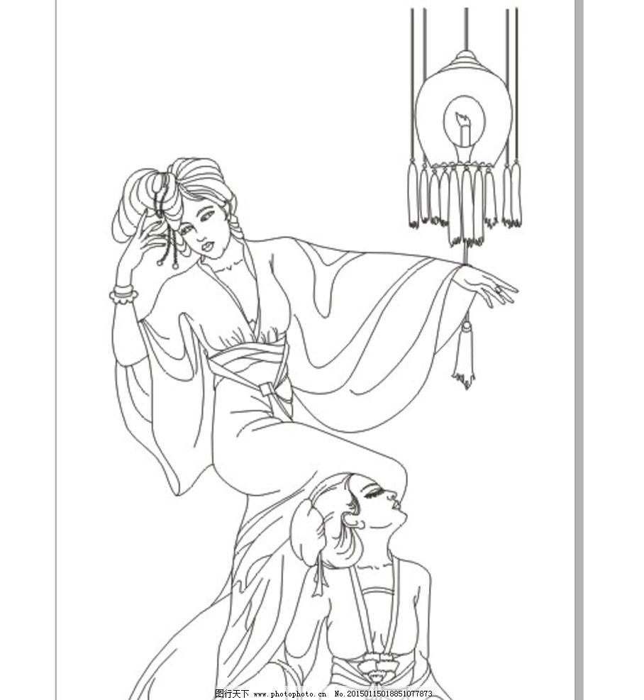 黑白手绘图美女漫画