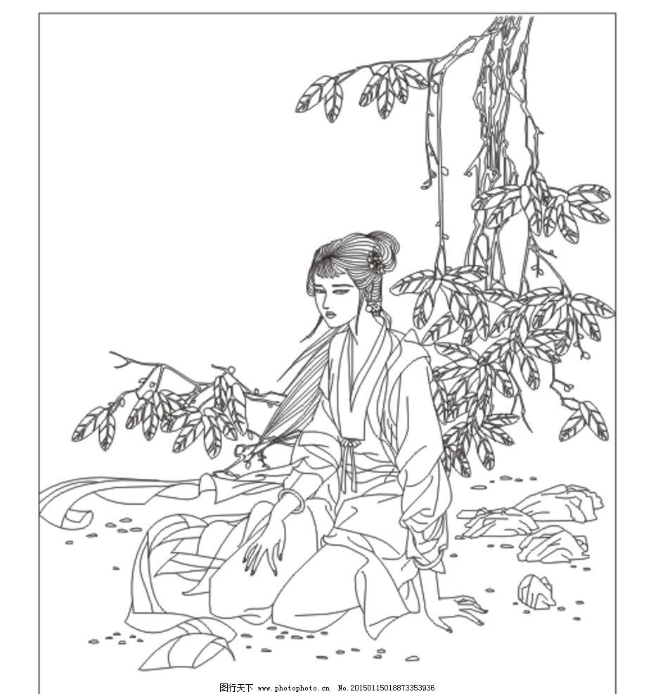 古典美女 线条图 美女 手描图 手绘图 雕刻图 矢量 古装人物 树 插图