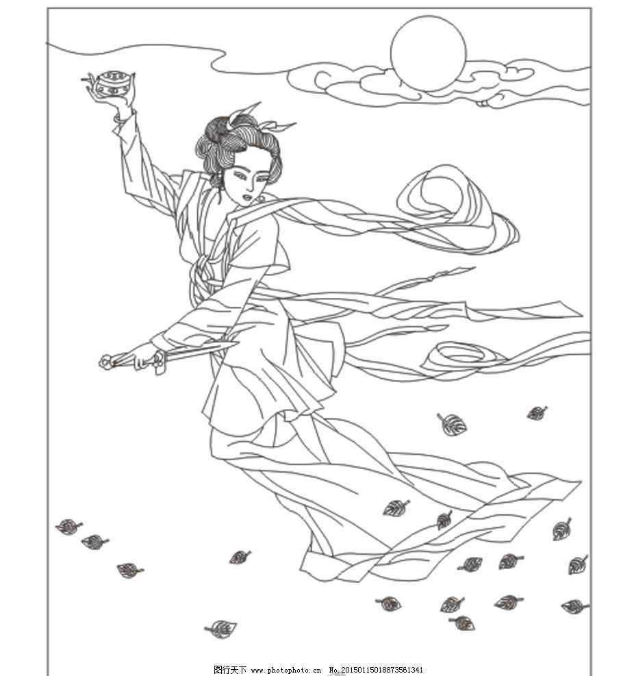 古典美女 线条图 美女 手描图 手绘图 雕刻图 矢量 古装人物 祥云