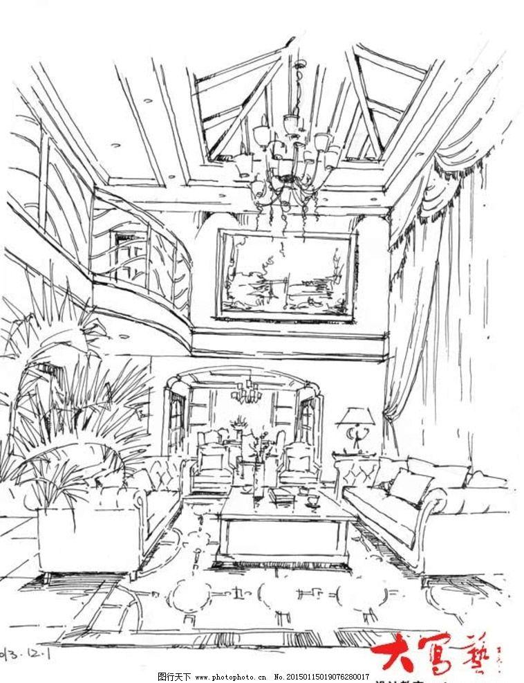 重庆创艺手绘培训室内图片