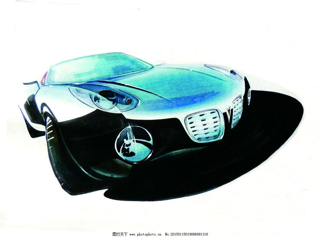 汽车 手绘 马克笔 彩铅 色粉 工业设计 表现技法 设计      设计 文