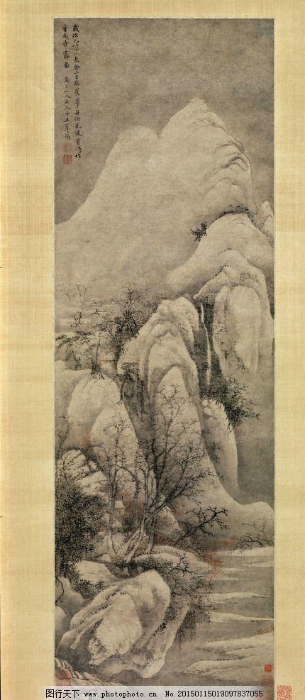 中国 古画 传统 绘画 山水图片