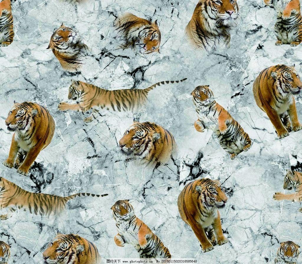 老虎匹布印花动物纹大理石纹理图片