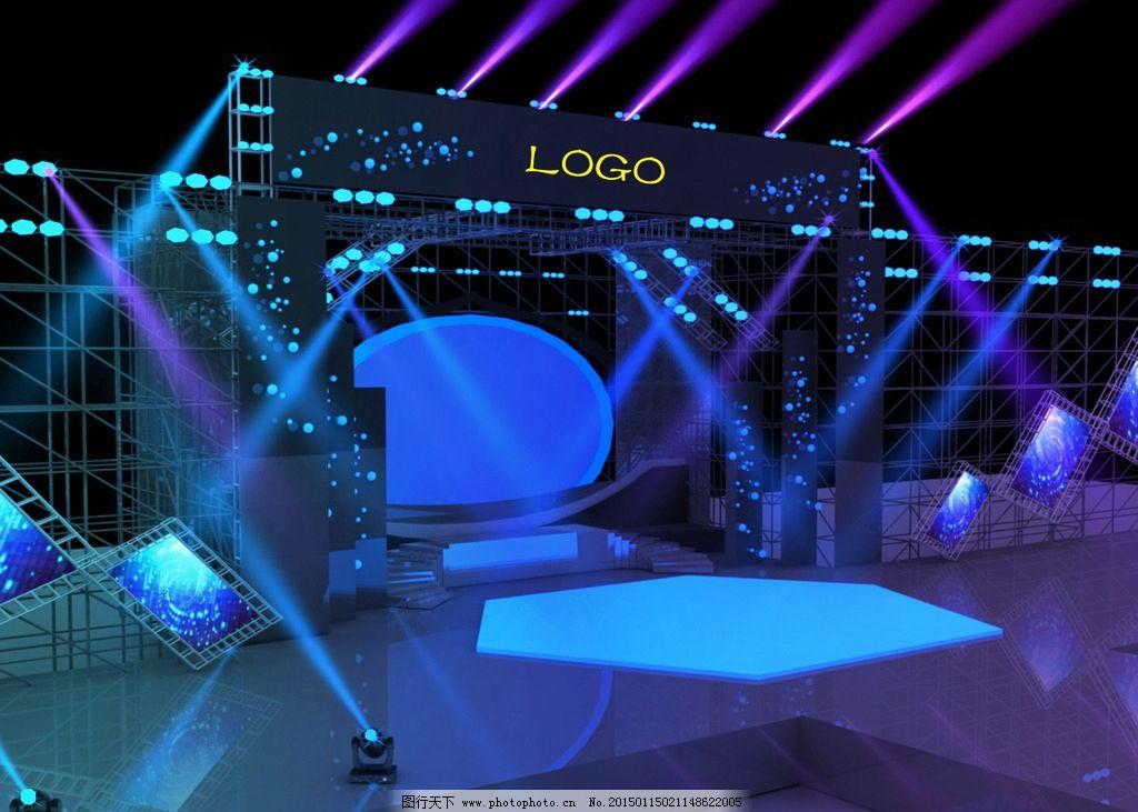 背景 主题 舞台 演唱会 彩幕 设计 3d设计 3d设计 72dpi psd