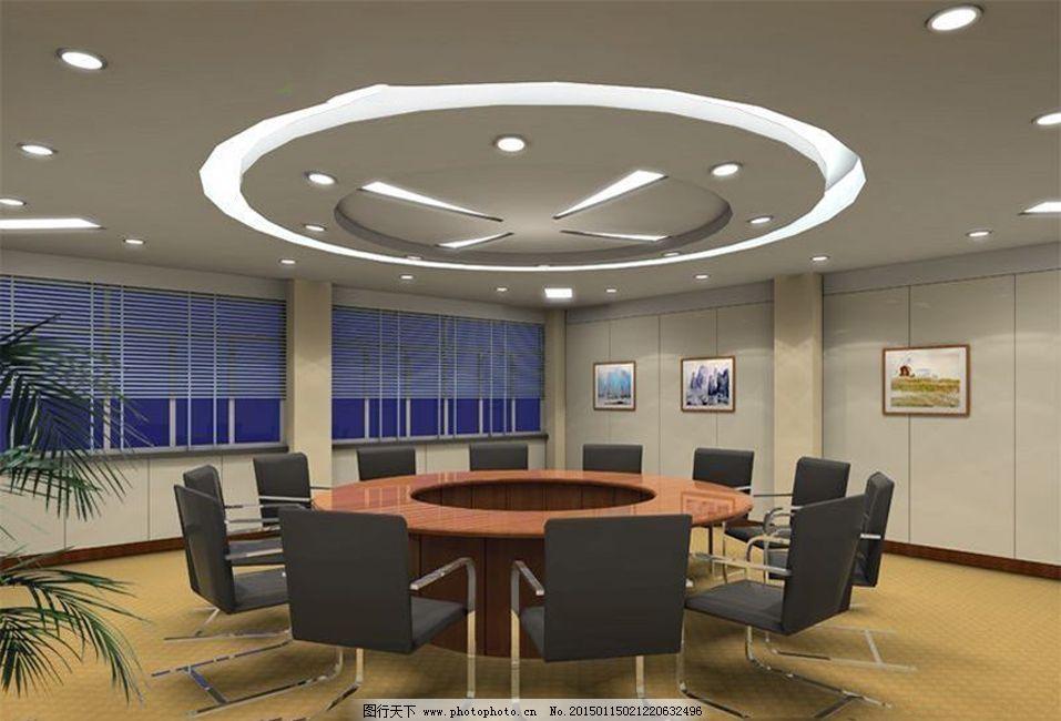 会议厅 会议室 3d模型 室内设计 圆形桌子 3d模型素材 室内装饰模型图片
