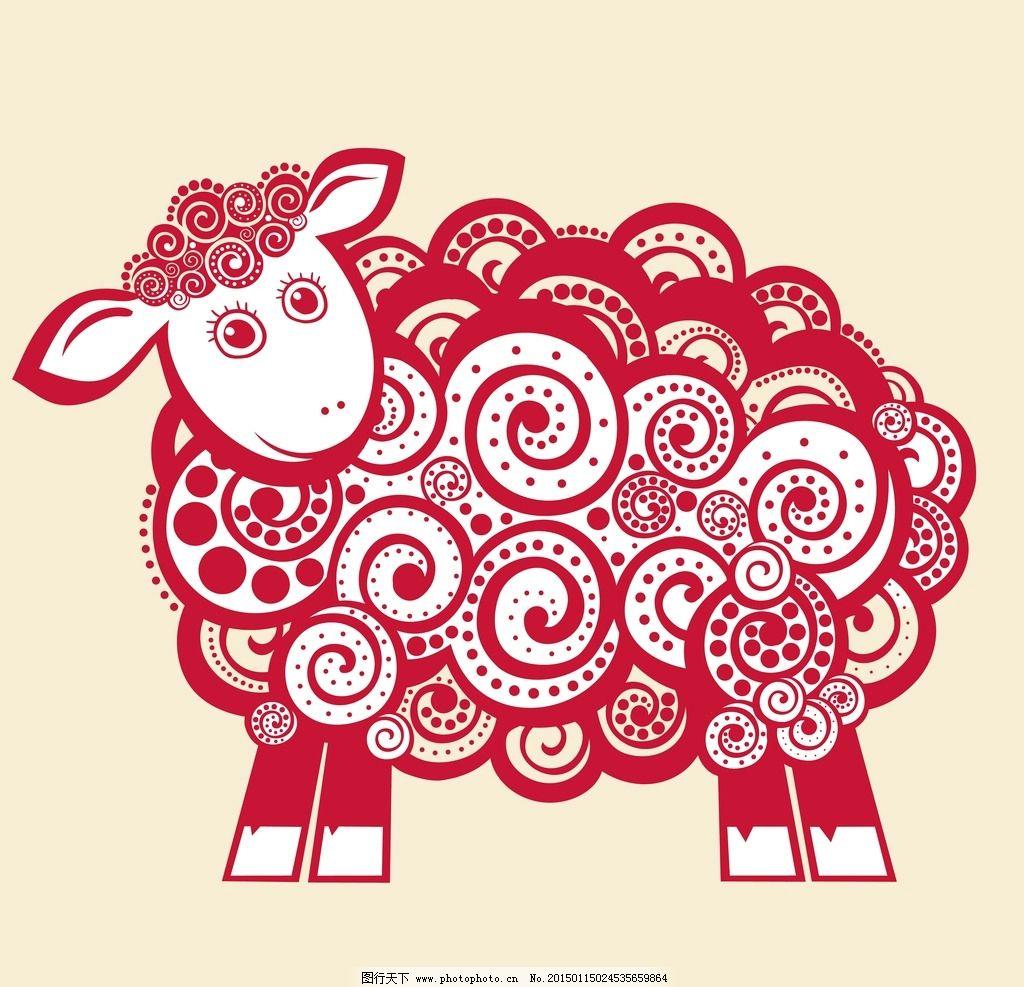 可爱小羊矢量 羊羊背景矢量 生物世界家禽 家畜生肖动物 羊字矢量设计