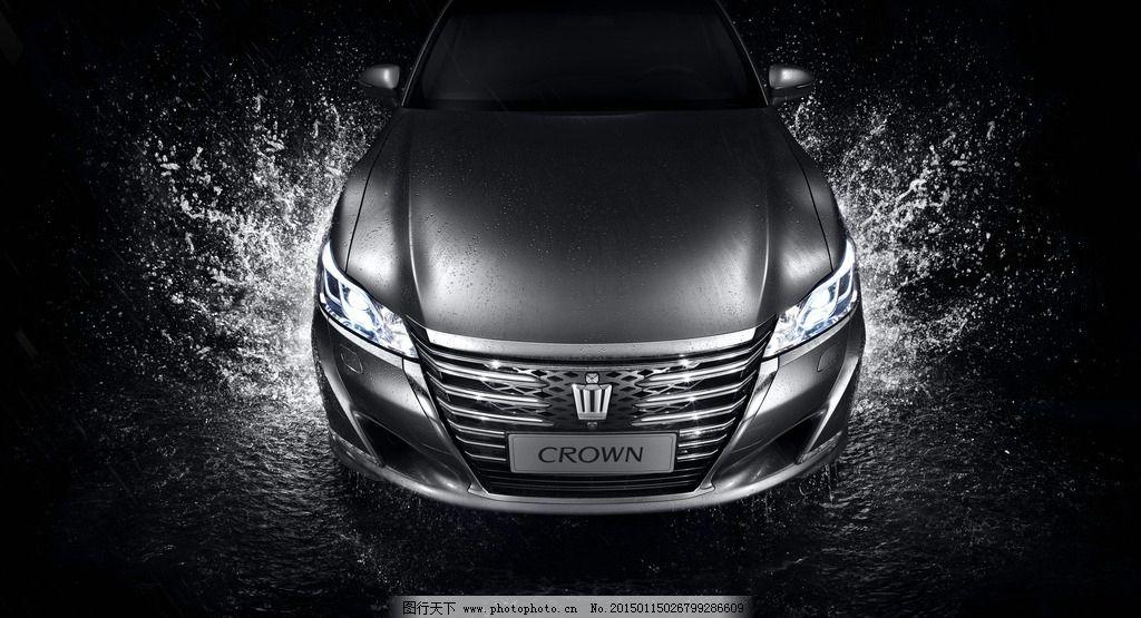 2015皇冠 皇冠 一汽丰田 汽车海报 汽车背景 车 汽车 科技 2015皇冠