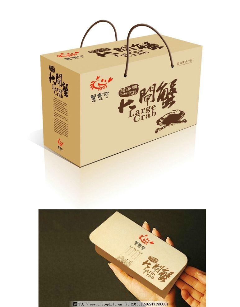 阳澄湖大闸蟹产品包装设计图片