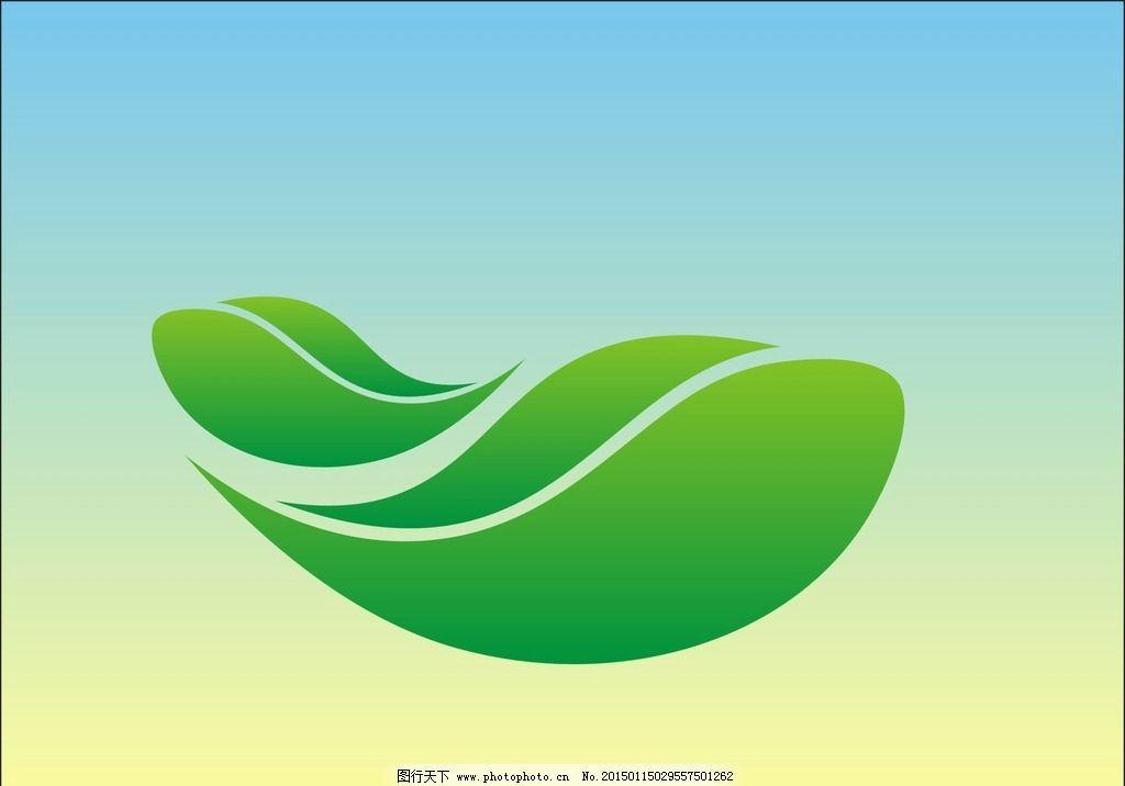 绿叶 叶子 叶子矢量素材图片