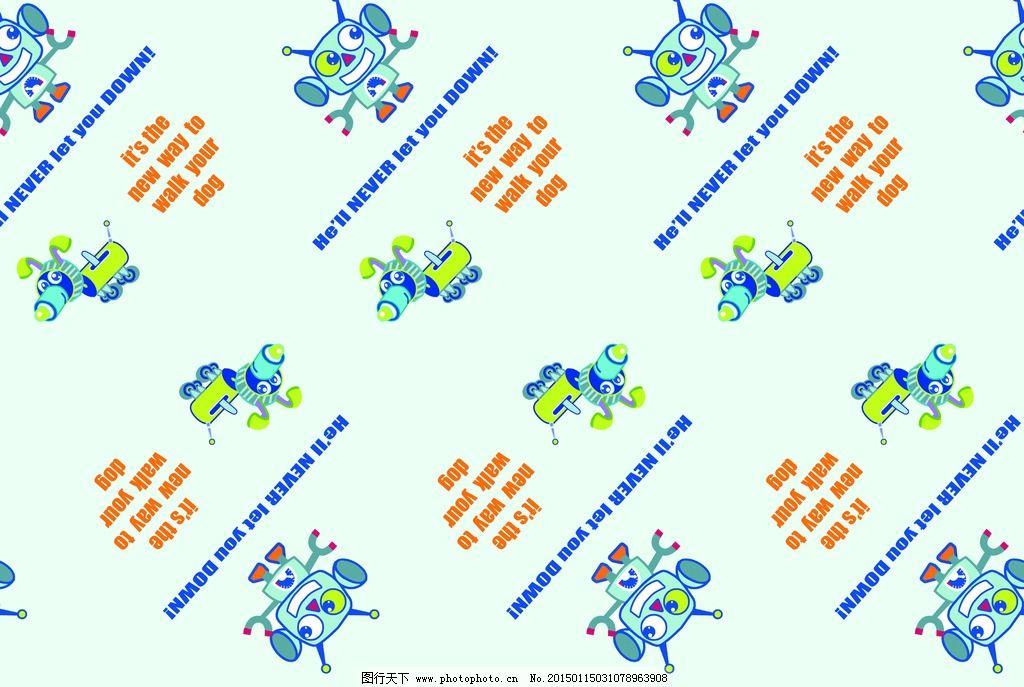 儿童 内衣 印花 源文件 卡通 彩色 艳丽 动物 机器人 狗 循环图 印花