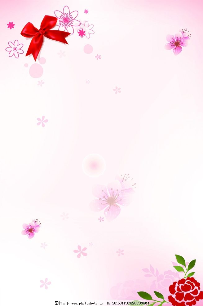 蝴蝶结 玫瑰 温馨 温馨背景 温馨展板背景 粉色背景 粉色花背景 粉色温馨背景 可爱蝴蝶结 蝴蝶结背景 玫瑰背景 情人节背景 情人节素材 温馨背景素材 背景素材 梅花背景 粉色梅花背景 粉色海报背景 粉色海报 温馨海报 促销海报 可爱主题海报 温馨主题海报 设计 PSD分层素材 背景素材 72DPI PSD