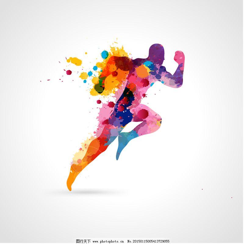 彩色喷绘奔跑男子矢量素材_矢量人物_矢量图_图行天下