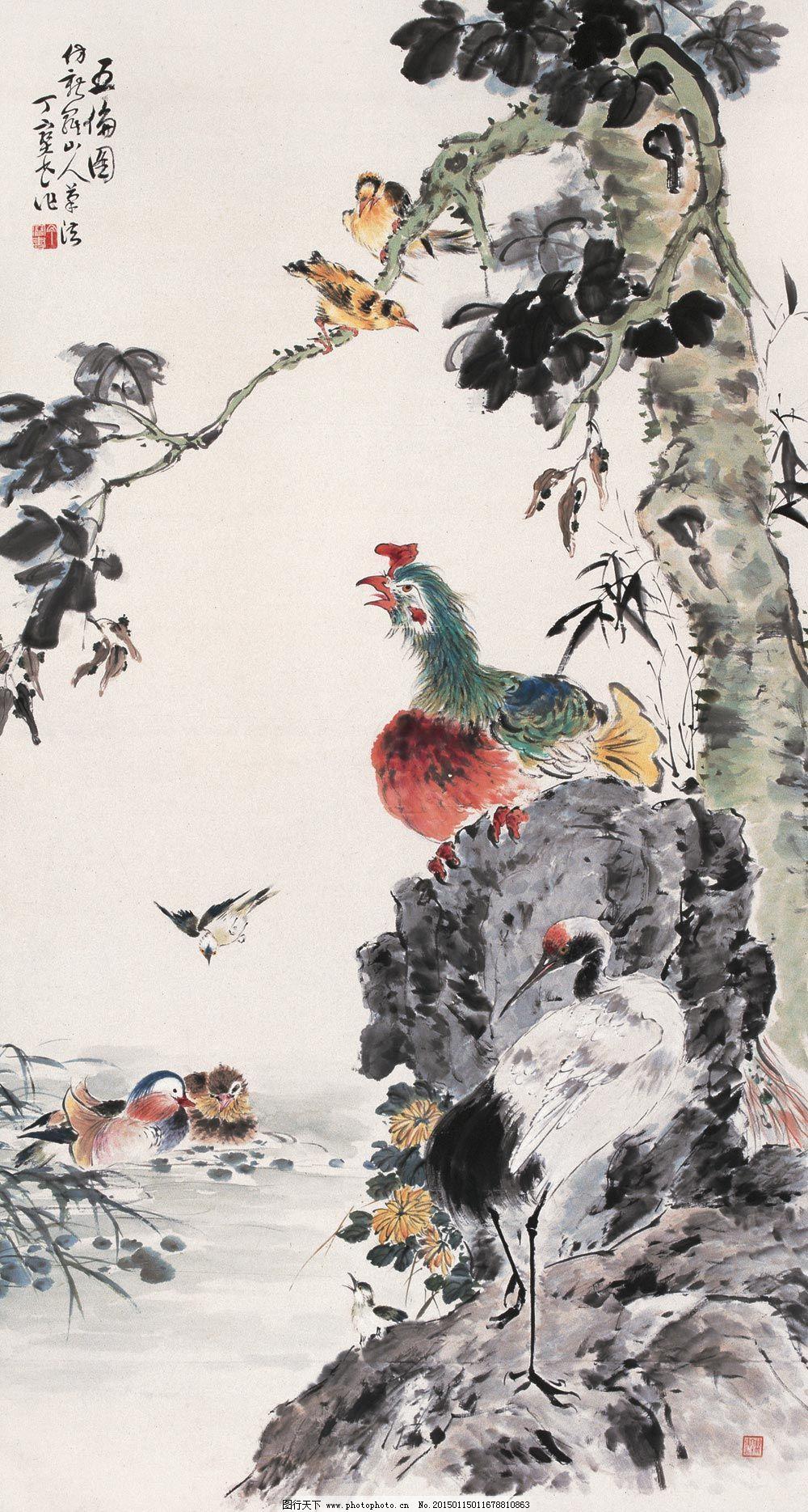 中国画 中国画 立轴 工笔花鸟画 凤凰 仙鹤 鸳鸯 鹡鸰 黄莺 丁宝书