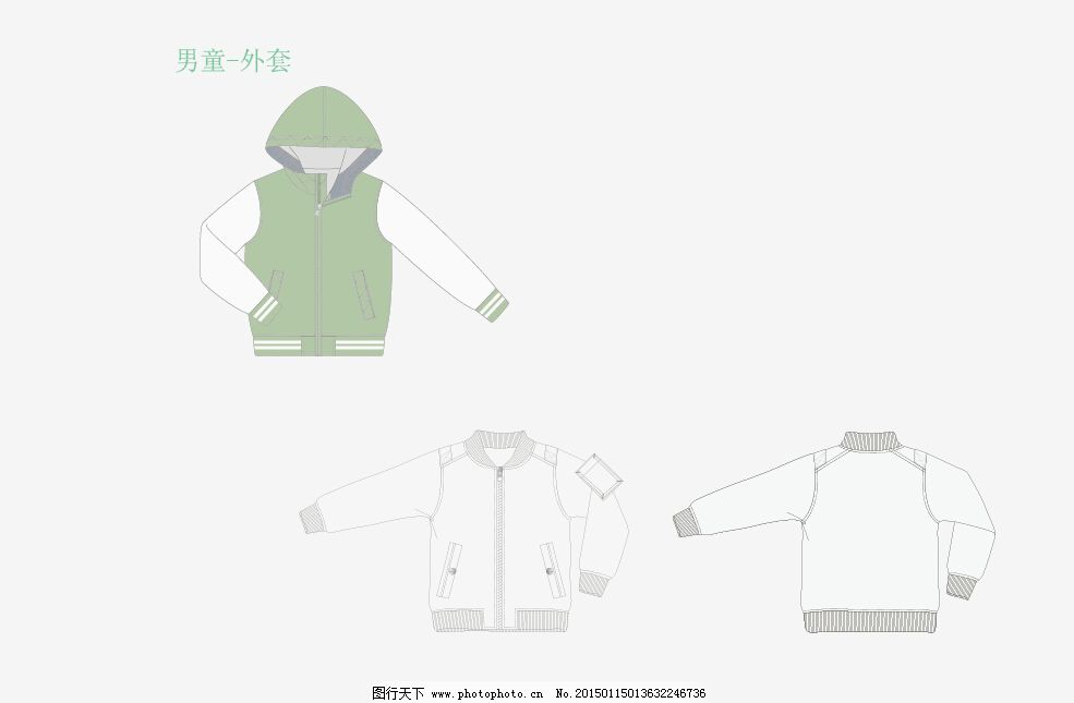 服装设计 矢量款式图