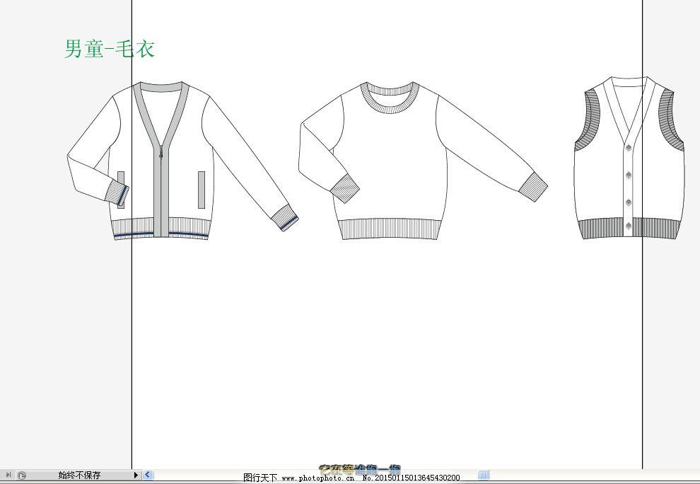 服装平面设计款式图图片