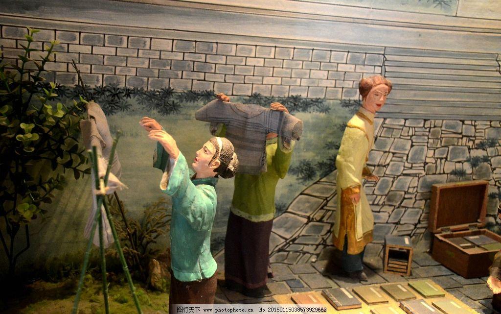雕塑 中国风 农家生活 古代人物 生活场景 摄影 摄影 文化艺术 传统