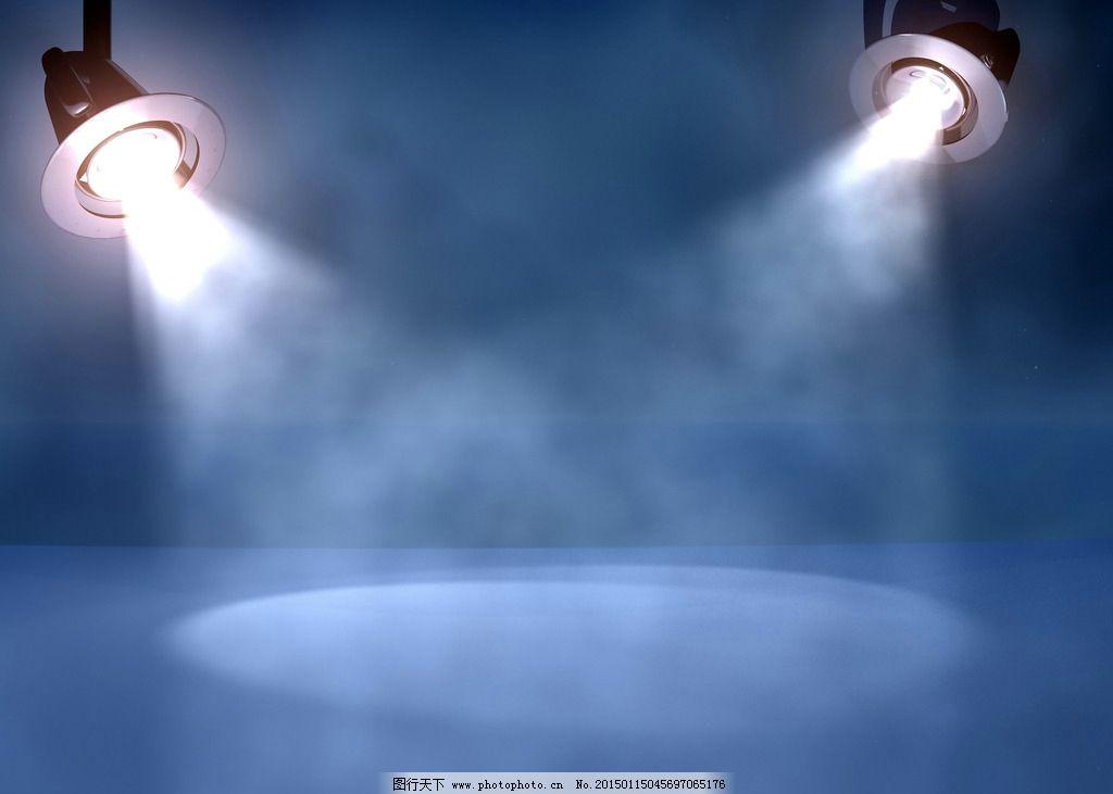 聚光灯 烟雾 灯光 聚焦 光圈 现代科技 其他