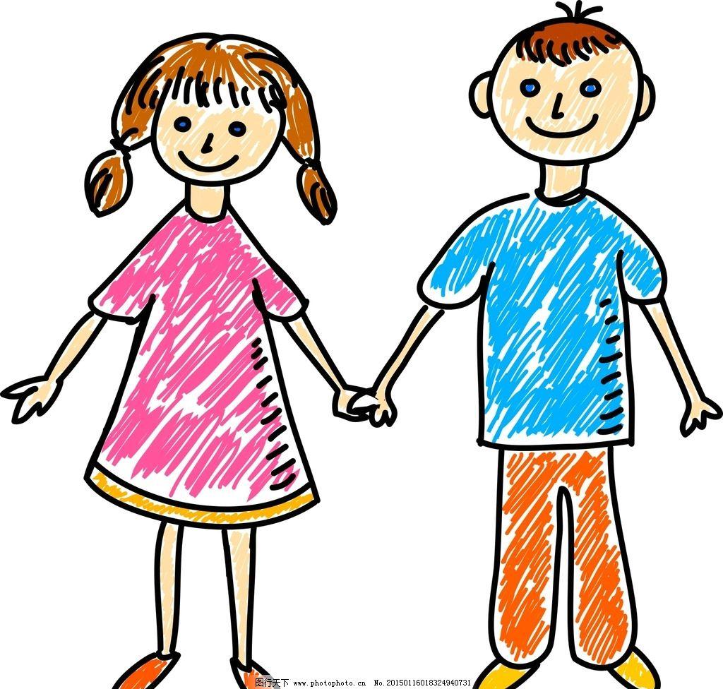 结婚 婚庆 广告设计 男性男人 人物图库 情侣 设计 动漫动画 动漫人物