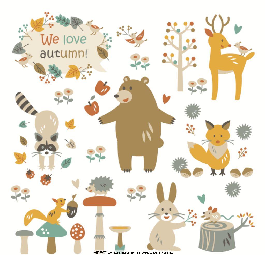 秋天动物园图片