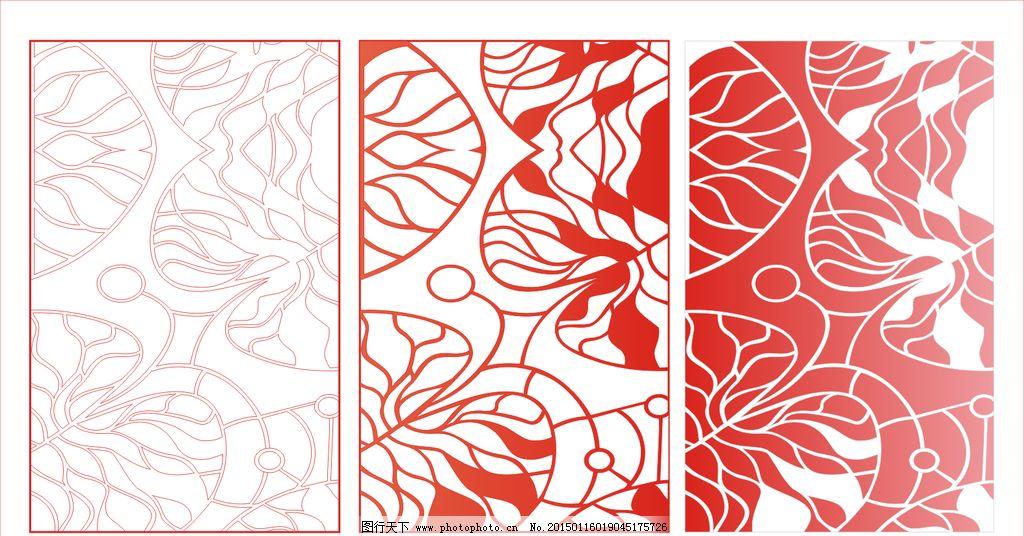 铁栅艺术花纹 门筐装饰图案 隔