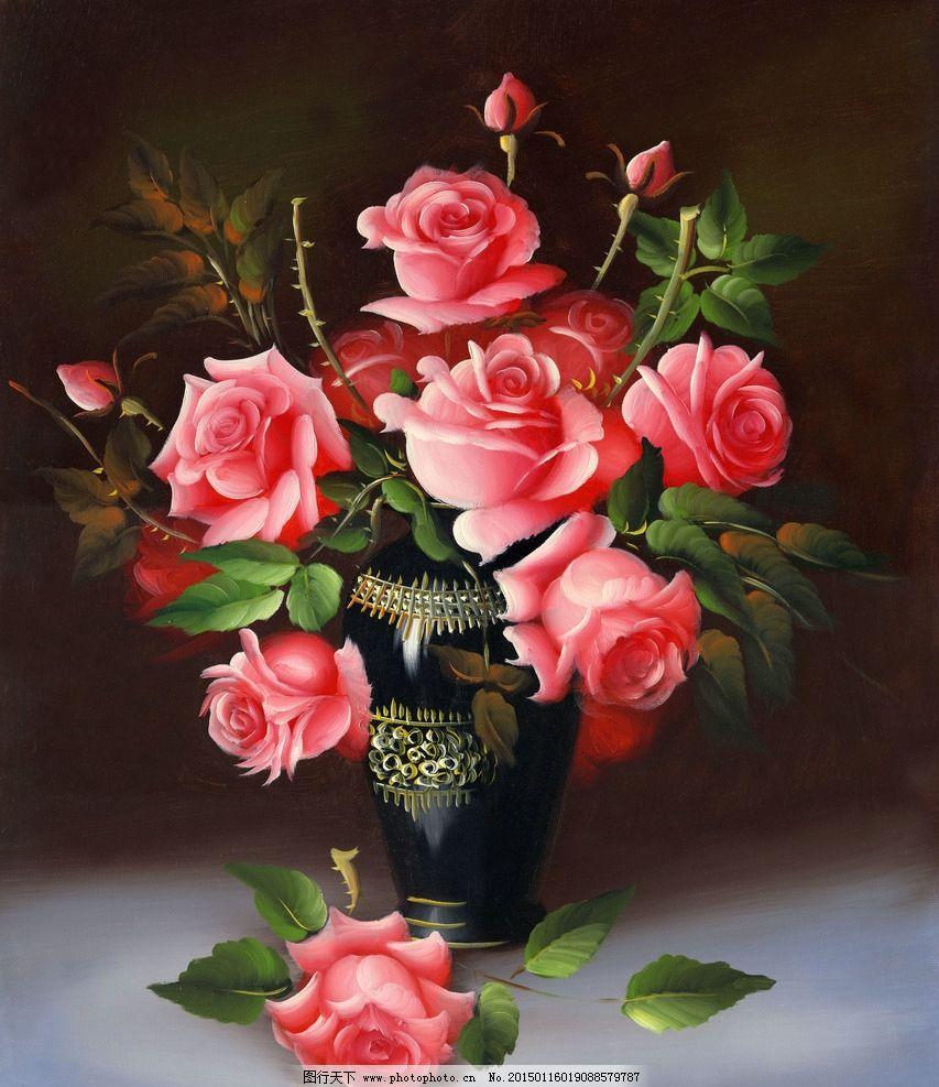 玫瑰花油画图片_绘画书法
