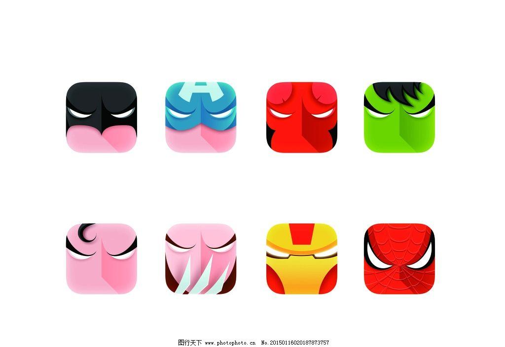 钢铁侠 金刚狼 蜘蛛侠 超人 美国队长 地狱男爵 图标 icon 设计 标志