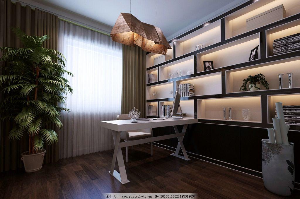 书房 室内设计 家居 书桌