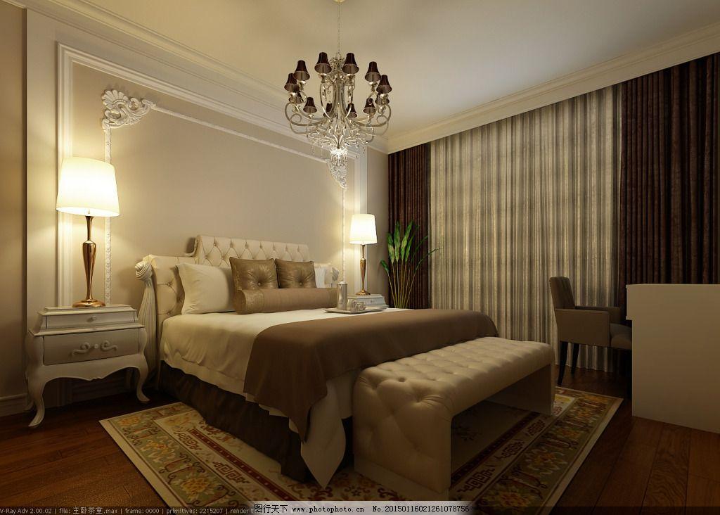 欧式卧室免费下载 模型