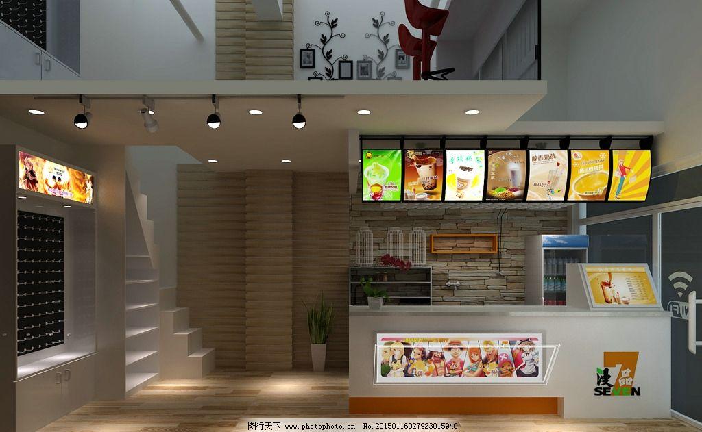 奶茶加盟店 店面装修 设计图 漫品奶茶店 3d图 设计 环境设计 室内