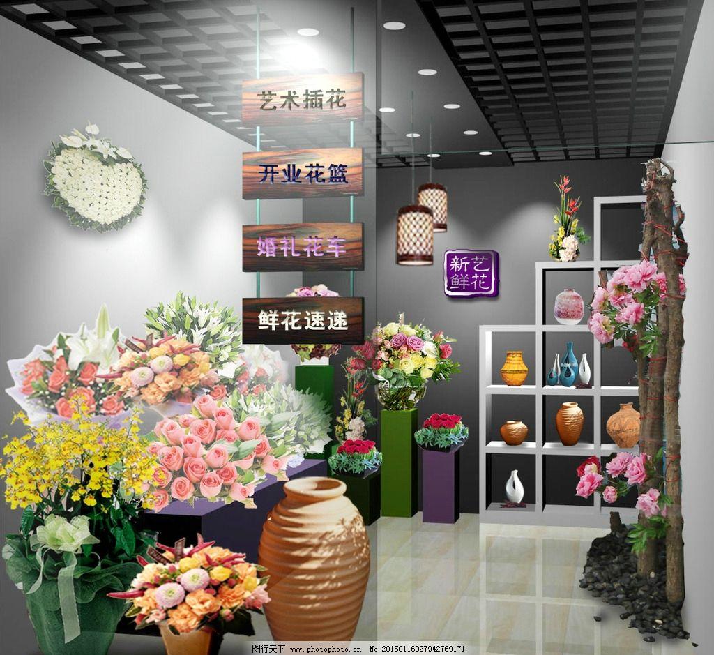 花店装修效果 花店装修        鲜花店装修 装修图  设计 环境设计图片