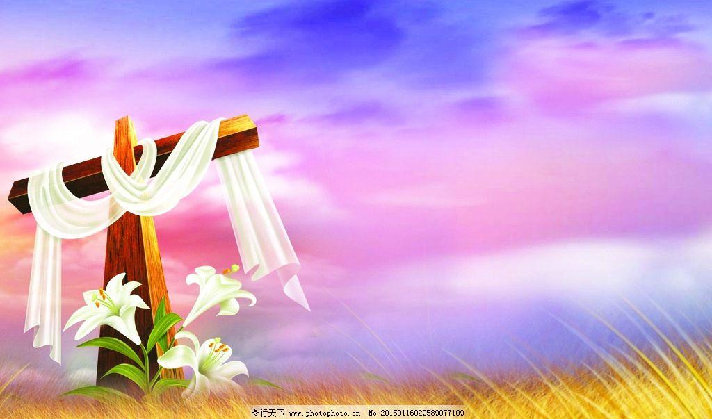耶稣十字架的爱歌谱