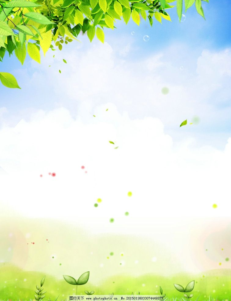 蓝天图片 蓝天白云 花 野花 小花 花朵 淡雅 素雅 黄色背景 蓝天草地