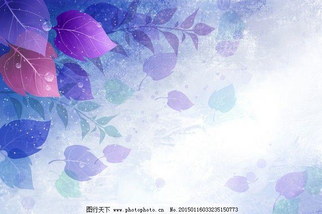 叶子树叶树渐变蓝色大自然清新高清大图背景