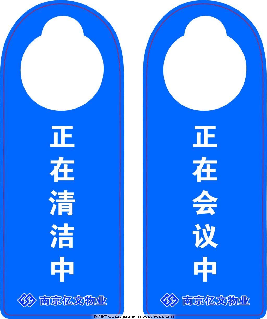 logo  牌子  雕刻