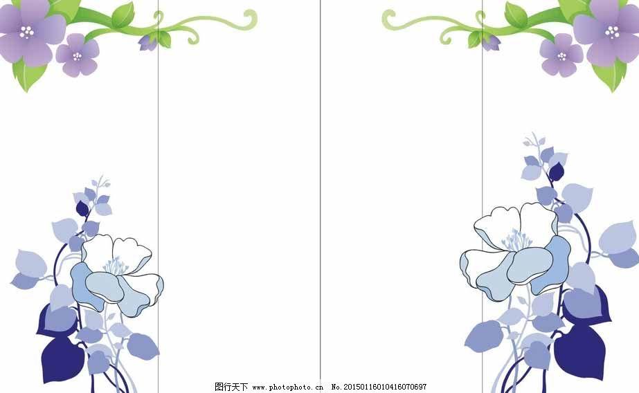 紫色喇叭花移门花纹