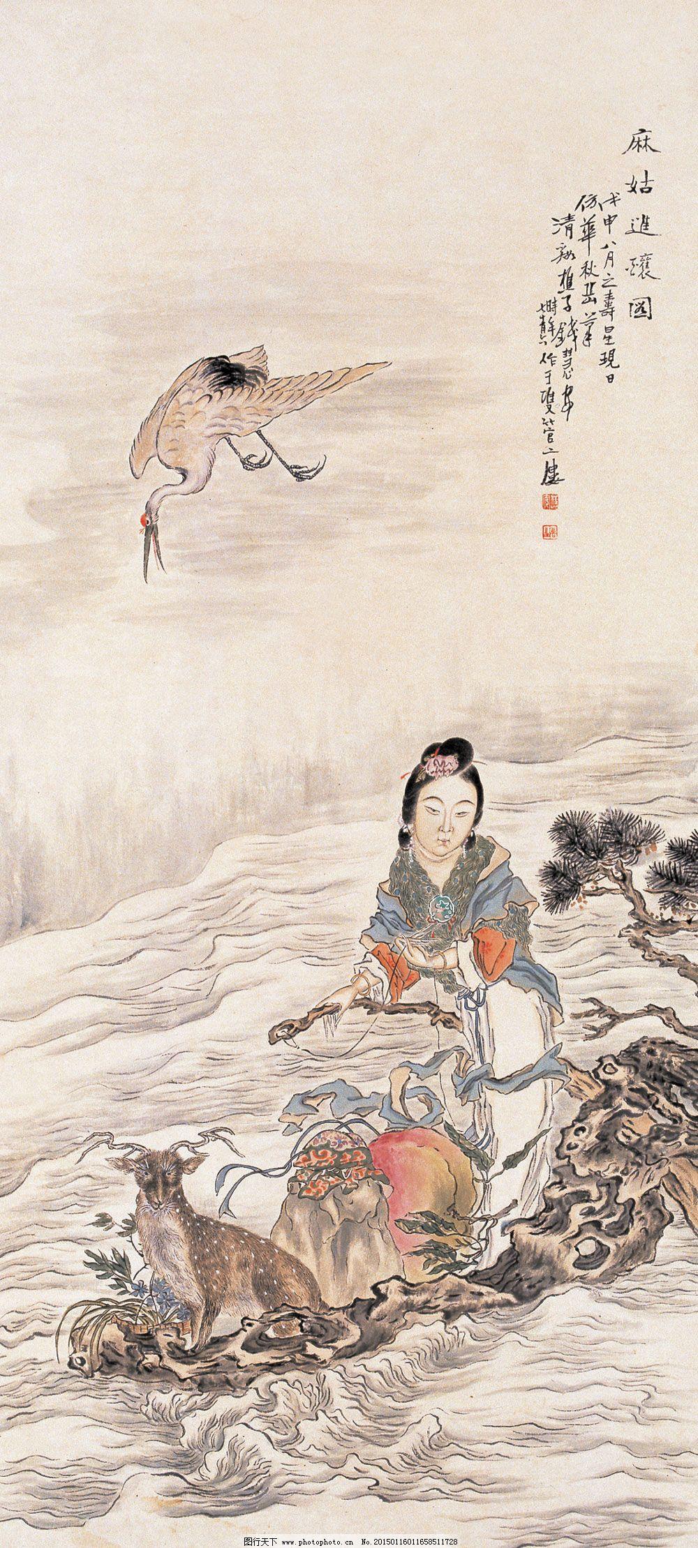 刺绣 工笔人物画 仙鹤 驯鹿 中国画 祝寿 中国画 立轴 工笔人物画